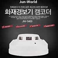 JW5400/화재경보기캠코더