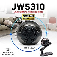 JW5310/미니히든카메라