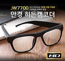JW-7700 안경카메라